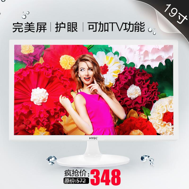全新正品19寸液晶电脑显示器ips高清led完美显示屏办公现代e窗12
